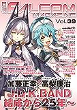 月刊ファルコムマガジン vol.39 (ファルコムBOOKS)