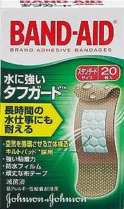 BAND-AID(バンドエイド) 救急絆創膏 タフガード スタンダードサイズ 20枚