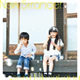 sora tob sakana/New Stranger(アーティスト盤/2枚組)「TVアニメ ハイスコアガール」OP