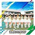 逆境ノンフィクション(DVD付盤)