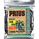エムリットフィルター トヨタ プリウス (PRIUS 50) エアコンフィルター D-020_50PRIUS 花粉対策 抗菌 抗カビ 防臭