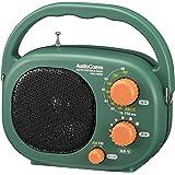 オーム電機 AudioComm 豊作ラジオ PLUS_RAD-H390N 03-5632