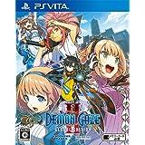 DEMON GAZE2 Global Edition - PSVita