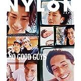 NYLON JAPAN 2020年 7月号 N/Aスペシャルエディション