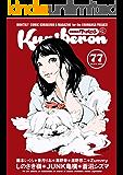 comicクリベロン Vol.77 [雑誌]
