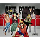 ONE PIECE 20th Anniversary BEST ALBUM (通常版)