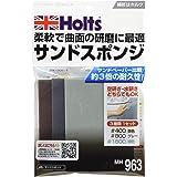 ホルツ 研磨スポンジシート サンドスポンジ Holts MH963