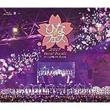 Hello! Project ひなフェス 2017 <モーニング娘。'17 プレミアム> [Blu-ray]