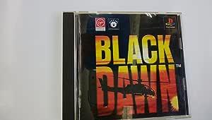 ブラック ドーン