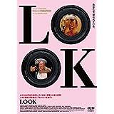 LOOK [DVD]