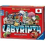 ラビリンス・ジャパン (Labyrinth Japan ver.) ボードゲーム 82496 0
