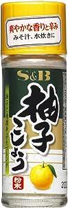 S&B 柚子こしょう(粉末) 12g×10個