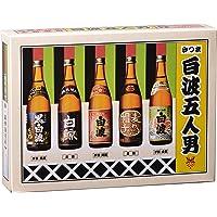 薩摩酒造 さつま白波 芋焼酎 白波五人男 100ml×5セット 飲み比べセット [ 焼酎 25度 500ml ]