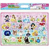 子供向けパズル ディズニー プリンセスとABCであそびましょ! 52ピース 【チャイルドパズル】