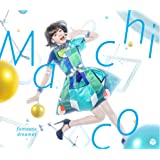 TVアニメ『この素晴らしい世界に祝福を! 』オープニング・テーマ「fantastic dreamer」【DVD付き限定盤】