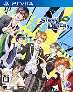 STORM LOVER 2nd V - PS Vita