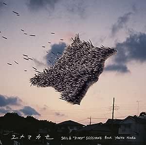 【Amazon.ne.jp限定】ユメマカセ(CD)(ユメマカセ オリジナル・クリアファイルA5サイズAmazon ver.付)