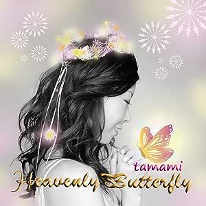 Heavenly butterfly