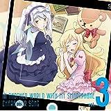 異世界はスマートフォンとともに。キャラクターソング vol.3(スゥシィ&リーン)