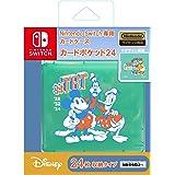 【任天堂ライセンス商品】Nintendo Switch 専用カードケース カードポケット24 ミッキー&フレンズ(ミント)