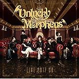 LIVE 2017 CD(ライブ 2017 CD)