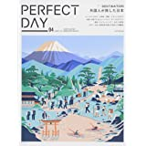 PERFECT DAY 04 (講談社 Mook(J))