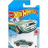 ホットウィール(Hot Wheels) ベーシックカー '70 トヨタ セリカ HBN98
