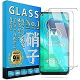 【2枚セット】Moto G8 ガラスフィルム 保護フィルム フィルム ガラス 日本旭硝子 高硬度表面硬度9H フィルム 透過率99.9% 気泡ゼロ指紋防止 飛散防止 自动吸着 保護シート 防塵 撥水撥油