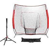 LAKARU(ラカル) 野球練習ネット 野球ネット バッティングネット 練習用 208*203*106cm 折り畳み式 投球練習 トレーナー 収納袋 バッティングティー付き 組立簡単