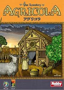 アグリコラ (Agricola) (日本語版) ボードゲーム