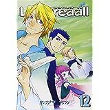 Landreaall 12 (IDコミックス ZERO-SUMコミックス)