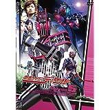 仮面ライダーディケイド Volume.5 [DVD]