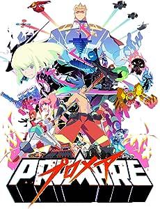 『プロメア』(通常版) [Blu-ray]