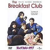 ブレックファスト・クラブ [DVD]