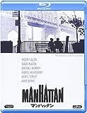 マンハッタン [Blu-ray]