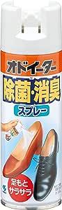 オドイーター 除菌・消臭スプレー 靴用 180ml