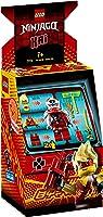 レゴ(LEGO) ニンジャゴー カイ・アバター:アーケードポッド 71714