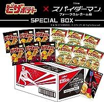 【プライムデー記念発売】カルビー ピザポテトスパイダーマンスペシャルボックス738g