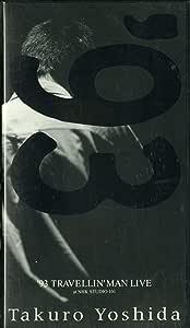 '93 TRAVELLIN'MAN LIVE at NHK STUDIO 101 [VHS]