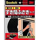 3M スコッチ すき間ふさぎ防水テープ 7mm厚x10mm幅x2m EN-77