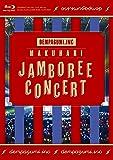 幕張ジャンボリーコンサート(初回限定盤)[Blu-ray]