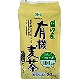ひしわ 有機麦茶TB 10g×20P