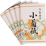 こころ懐紙本舗(Kokorokaishihompo) 懐紙 白(無地) 女性用サイズ:14.5x17.5cm(1枚) 小菊紙 5帖入