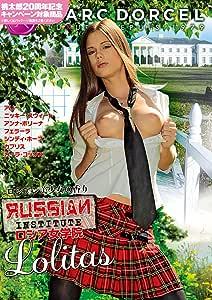 Russian Institute ロシア女学院 Lolitas ~ロシアン美少女の香り~ [DVD]