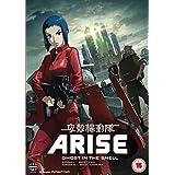 攻殻機動隊 ARISE border:1 & 2 DVD-BOX (2作品, Ghost Pain & Ghost Whispers) こうかくきどうたい アライズ 士郎正宗 アニメ [DVD] [Import] [PAL, 再生環境をご確認ください