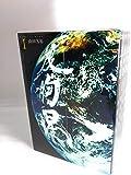 度胸星 コミック 1-4巻セット (KCデラックス)