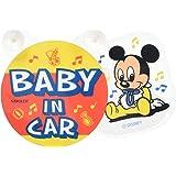 ナポレックス ディズニー  BABY IN CAR 車の振動に合わせてゆらゆらスイング スイングメッセージ ベビーミッキー BD-109