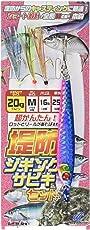 ハヤブサ(Hayabusa) ジギングサビキ 堤防ジギングサビキセット 3本鈎 HA281 20g M 8-4-6