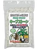 植物 観葉植物用 防カビ剤入り化粧石 Keep Stone キープストーン 800g 白 大理石の化粧砂利 カビ 防止 K-S800