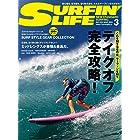 サーフィンライフ 2021年3月号 (2021-02-10) [雑誌]